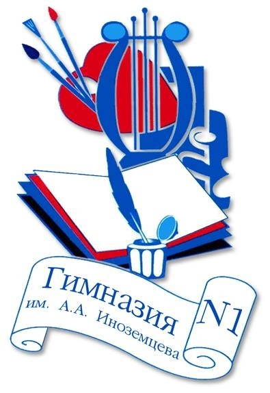 logo.jpg (52×70)